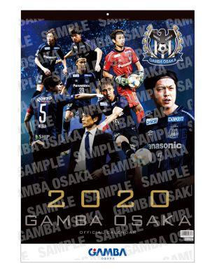 2020ポスターカレンダー(A TYPE)