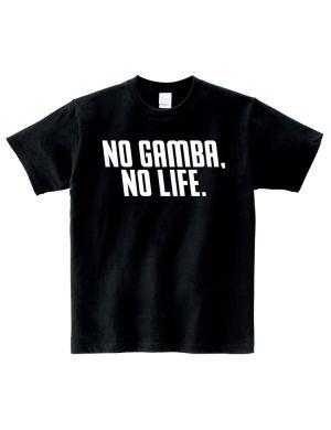 [NO GAMBA, NO LIFE.]Tシャツ ブラック (※8月末頃順次発送予定)