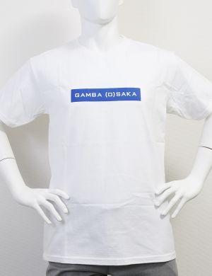 NUMBER (N)INE Tシャツ GAMBA (O)SAKA ホワイト
