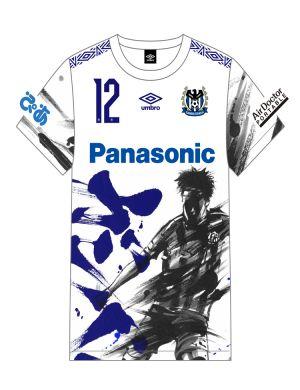 [2020限定ユニフォーム]ユニフォームTシャツ
