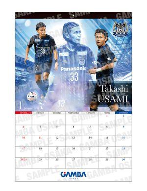 2021ポスターカレンダー(B TYPE)※書き込みタイプ