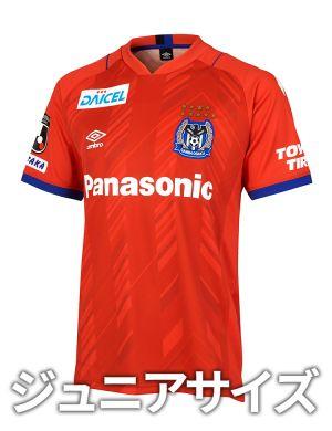 2021 GK レプリカユニフォーム Jr(1st赤)