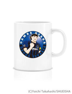 キャプテン翼 × ガンバ大阪 マグカップ