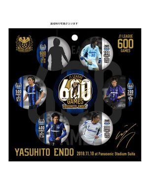 遠藤保仁選手J1リーグ600試合出場記念缶バッジセット
